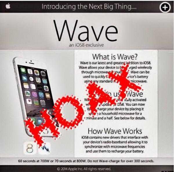"""Achtung #hoax: """"Wave"""" für iOS 8 gibt's natürlich nicht."""