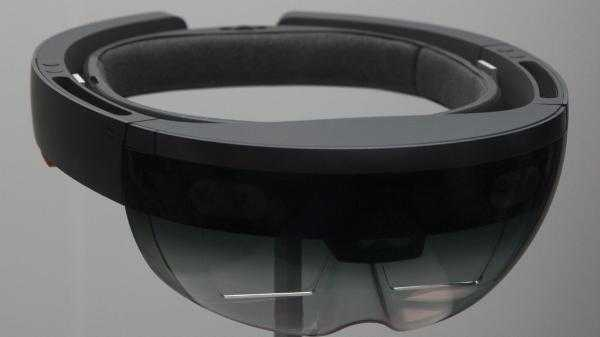 AR-System HoloLens