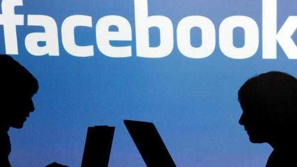 Facebook-Ausfall