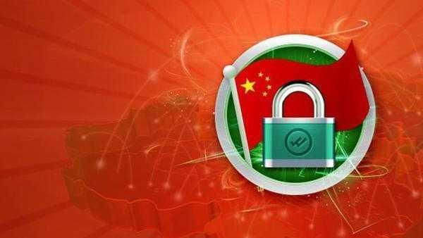 Zertifikats-Schmu bei WoSign: Mozilla macht ernst