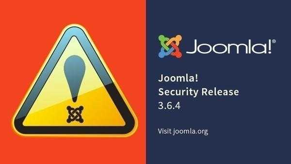 Joomla Patch