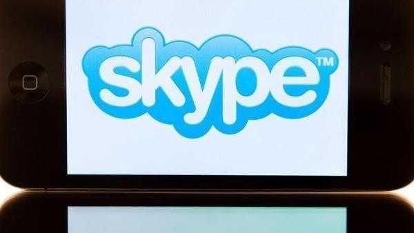 Belgien: 30.000 Euro Strafe für Skype wegen mangelnder Überwachungshilfe