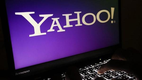 Yahoo schmeisst ImageMagick nach Sicherheitslücke aus eigenem Webmail-Code