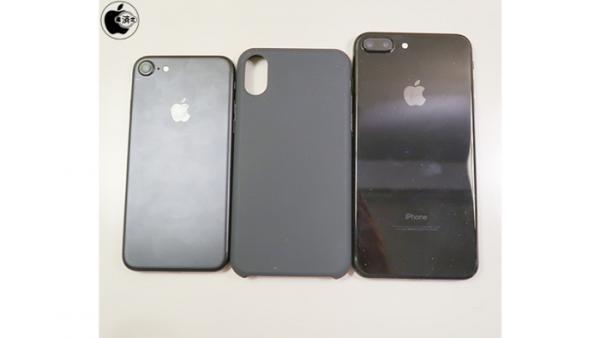 IPhone-Launch im Herbst: Apple doch im Zeitplan?