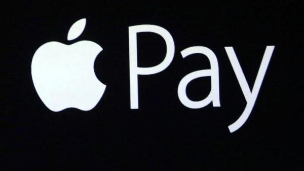 Apple Pay: Geld an Freunde senden nur mit Ausweis