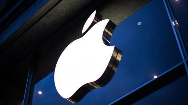 EU bringt Irland wegen Milliarden-Steuernachlässen für Apple vor Gericht
