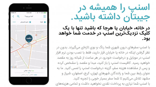 Apple beugt sich Sanktionen gegen Iran, löscht Apps iranischer Firmen