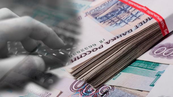Anunak: Bankraub im 21. Jahrhundert