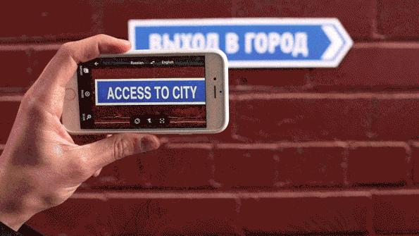 Google Translate erhält Livebild-Übersetzung