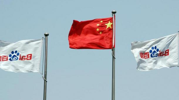 Cybermacht China