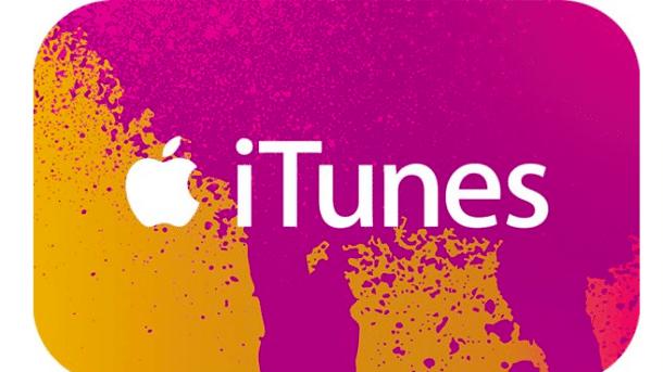 Rabatt für iTunes-Codes bei Paypal