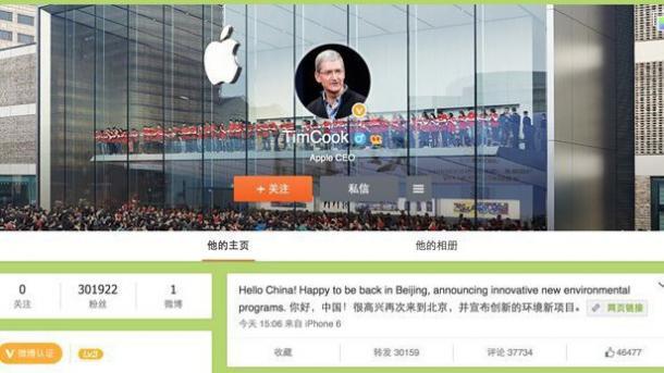 Tim Cook richtet Sina-Weibo-Profil ein