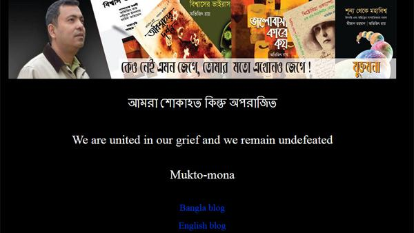 Bangladesch: Erneut säkularer Blogger ermordet