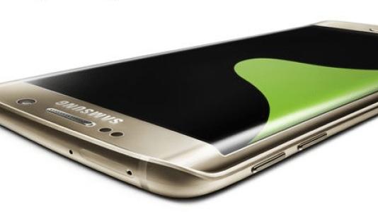 Galaxy S6 Edge Samsungs Spitzen Smartphone Mit 57 Zoll Display