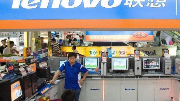Lenovo-Shop