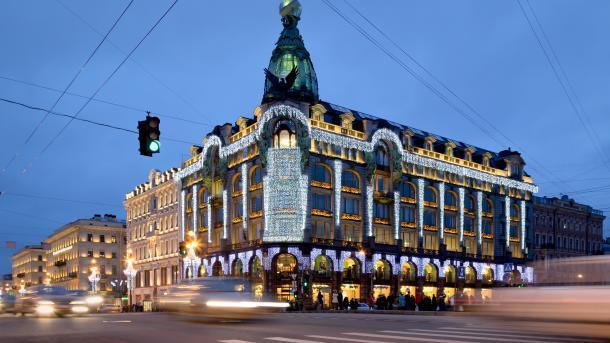 Das VK.com-Hauptquartier im Singer-Haus in Sankt Petersburg