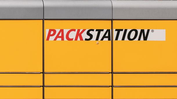 DHL Packstation