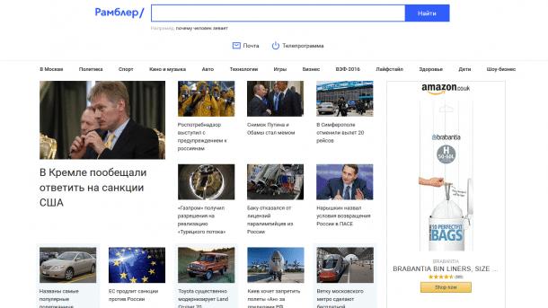 Fast 100 Millionen Klartextpasswörter von russischem Web-Portal Rambler im Netz