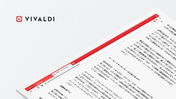 Vivaldi-Browser mit vertikalem Lesemodus