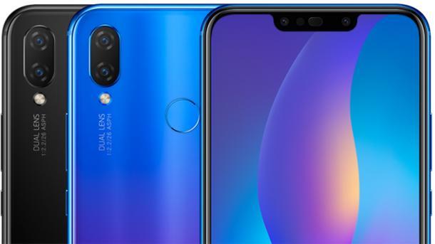 Huawei P smart+: Mittelklasse-Smartphone mit neuem Kirin-710-Prozessor