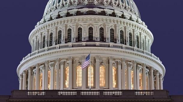 CVE-Programm: Parlament der Vereinigten Staaten verlangt Verbesserungen