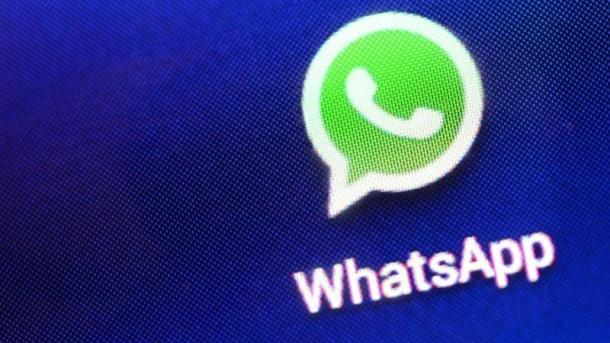 «WhatsApp»