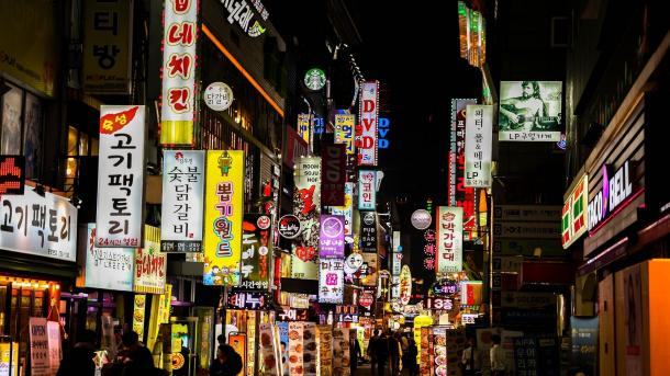 Internetausfall in Seoul: