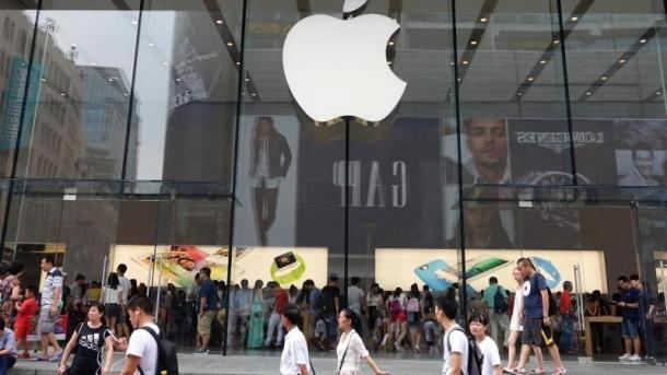 Apple-Store in China
