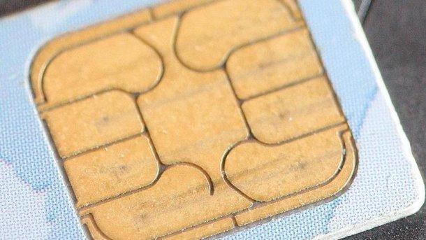 Pin Der Sim Karte ändern.Tipp Pin Der Sim Karte In Ios ändern Heise Online