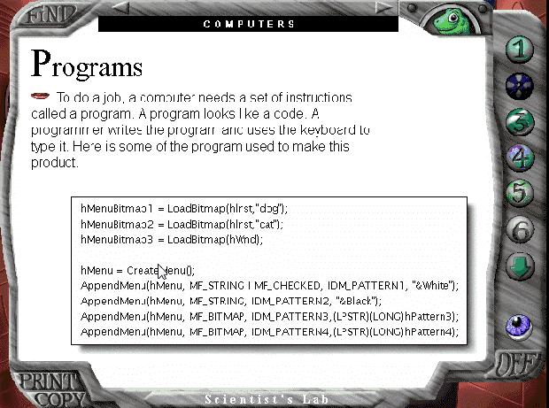 Software, Erklärung in der Microsoft Explorapedia von 1994