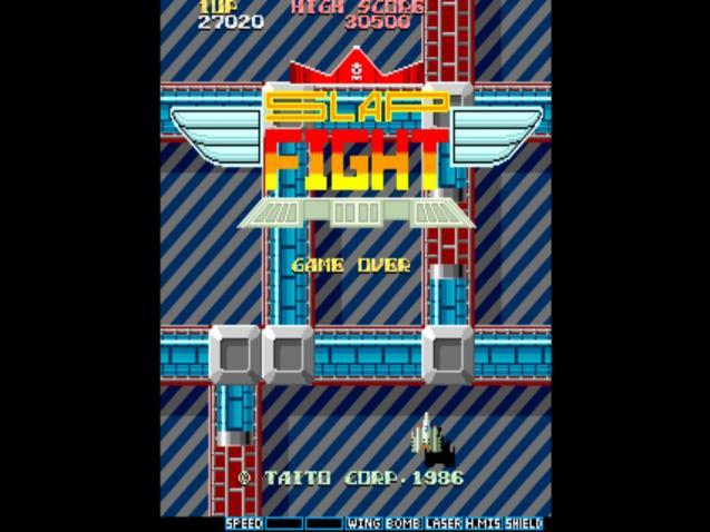 Mame Arcade Emulator