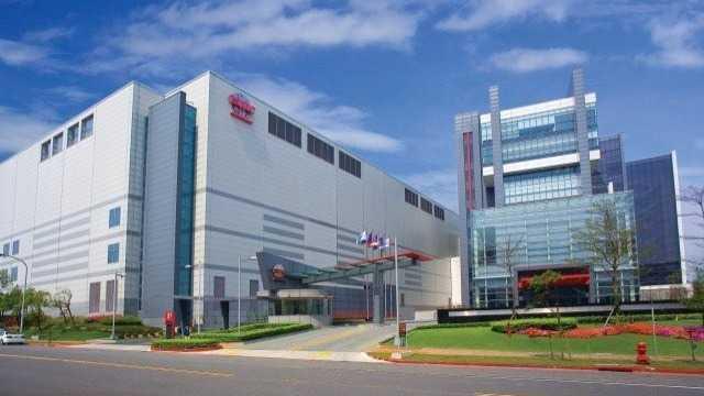 TSMC-Gebäude in Taiwan