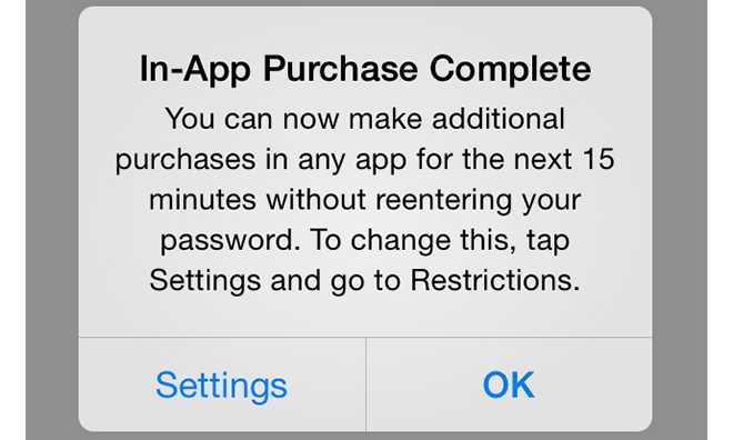 Screenshot via AppleInsider