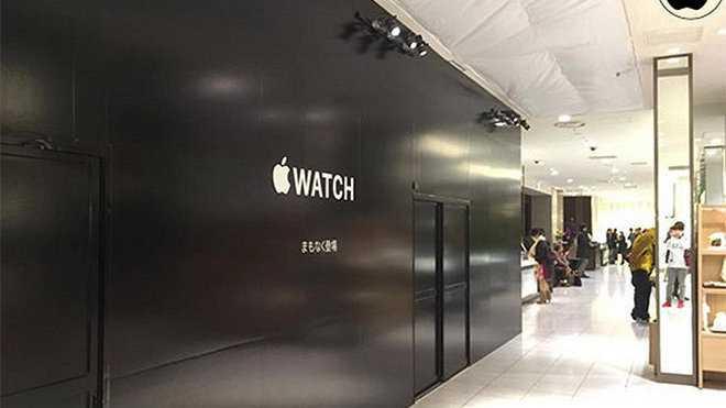 Apple-Watch-Läden zeigen sich