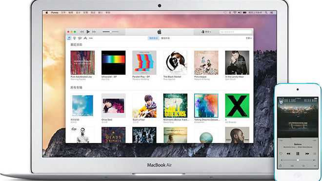 Apple bringt drei Online-Läden nach China