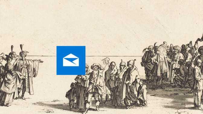 Email Bazar