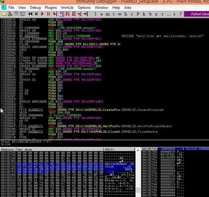 Aus VBOX wird ASUS: Ein vier Btye großer gepatchter String macht meine virtuelle Maschine zum physischen PC und der PSeMu3 zeigt sein wahres Gesicht.