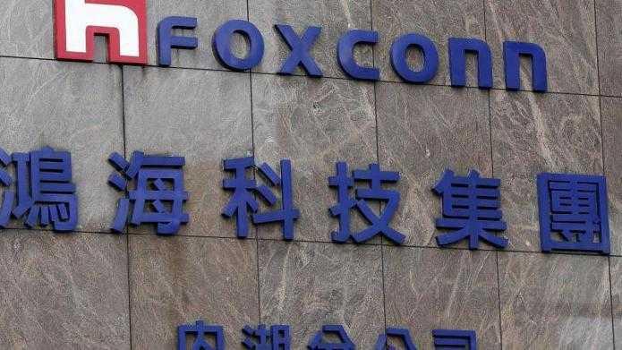 Foxconn und Sharp einigen sich auf Übernahme
