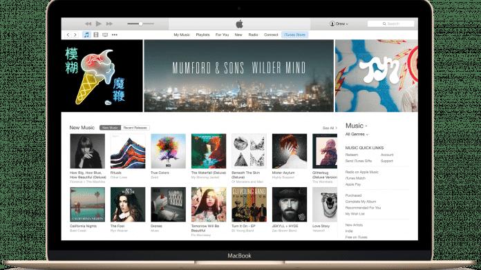 iOS-Tipp: iPhone- und iPad-Backups retten
