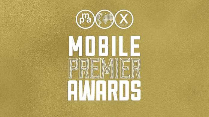 MWC 2016: Mobile Premier Awards