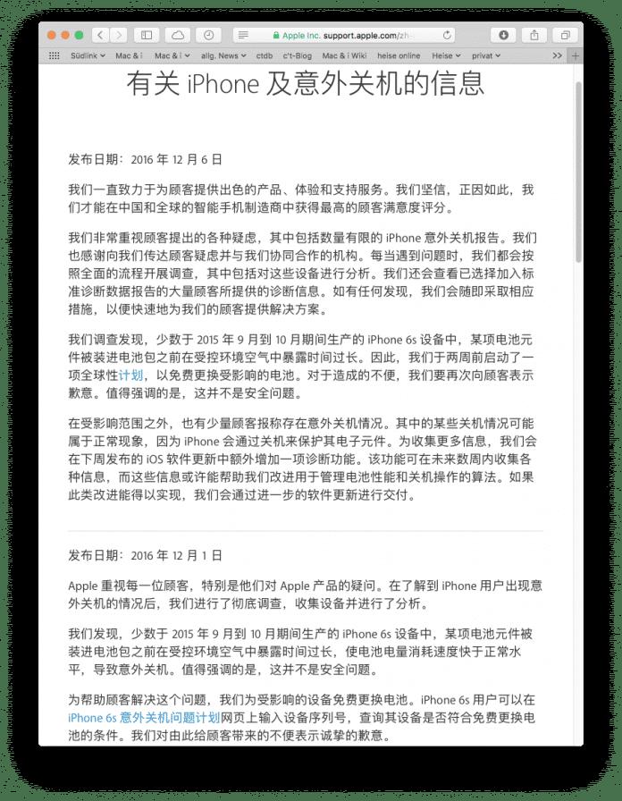 Den Produktionsfehler beim Akku des iPhone 6s hat Apple bislang nur in einem chinesischen Support-Dokument aufgeführt.