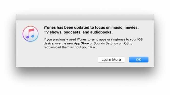 """""""Business-Version"""" von iTunes hat den App Store noch"""