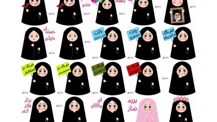 Iranische App mit kleinen verhüllten Frauen
