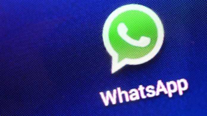 «WhatsApp»