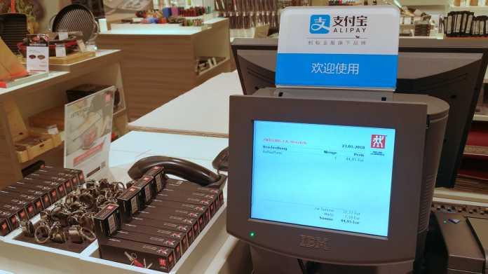Mobile Payment: Kaufhof akzeptiert Alipay