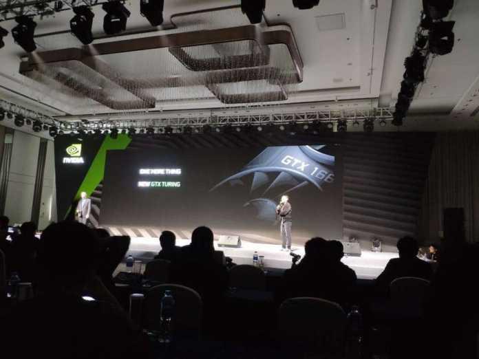 Auf Reddit macht bereits ein Bild einer asiatischen Nvidia-Produktpräsentation die Runde.