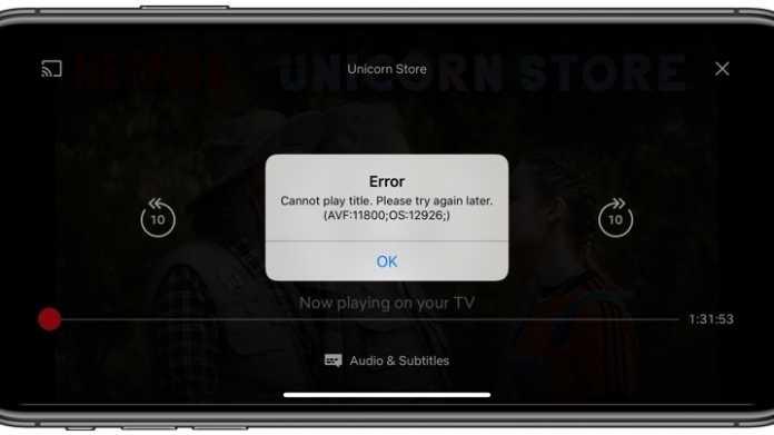 iOS: Netflix killt AirPlay-Unterstützung