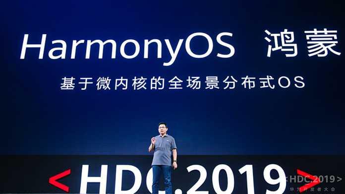 """Huaweis HarmonyOS: Open Source und zuerst auf """"Smart Screens"""""""