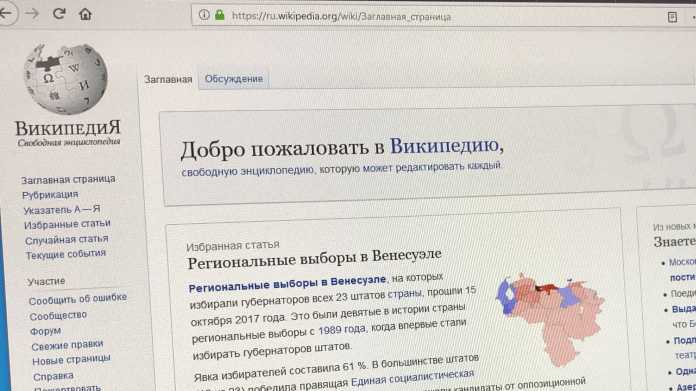 Putin will russische Wikipedia-Alternative aufbauen