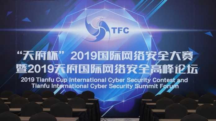 Chrome, Edge, VMware & Co. bei chinesischem Hackerwettbewerb Tianfu Cup gehackt
